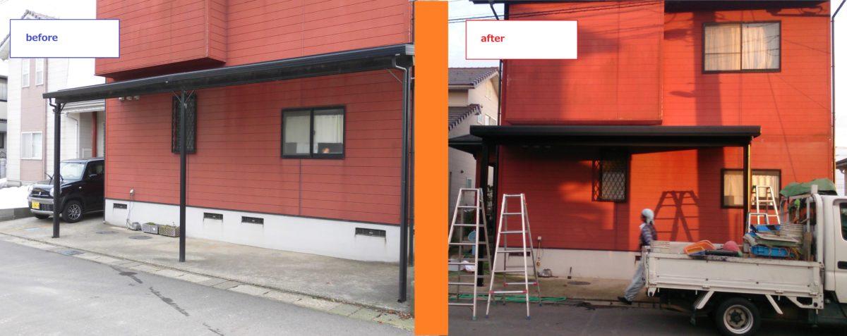 坂井市 折板屋根 工事